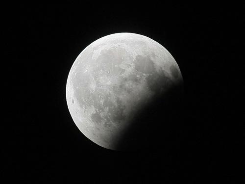 Eclipse parcial del día 16/08/2008