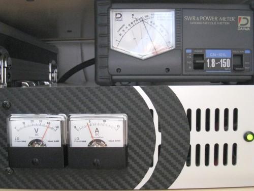 Amplificador Broadcast 150W - Test a 40v - 100w de salida